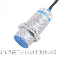 磁感应式接近开关E13-EX-A?AC250V?1A FI8-G18-OP6L
