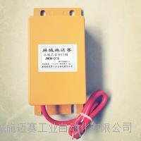 永磁式安全门锁HZCH-D1-B采用无源磁感应 HZCH-D1-A