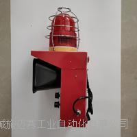 输煤皮带声光报警器KCZ-H48600F/GW?120GB