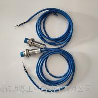 GUD10礦用電感式接近傳感器 GWH-8Z
