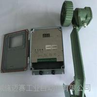 多功能速度检测装置GHS-II工作原理