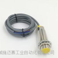 防冻带磁铁接近开关HT-M30-S15T FB1-D30AL/IP67