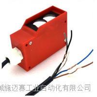 光电开关FXGD-DRM1_220VAC漫反射式