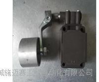 位置控制开关DZLX-B防冲顶限位器