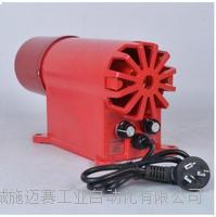 声光报警器DF-EKLA AC 380V抗氧化