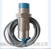 連鑄接近開關FMYK-D-C15L-G120DC24V常開三芯線 S13ME3HQX