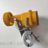 打滑装置双轮子测速探头HQSD-K-B国产 KWDH-111