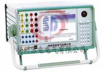 SDJB-6000微機繼電保護測試系統(六路) SDJB-6000