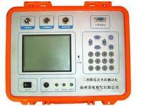 SDHG-187二次壓降及負荷測試儀 SDHG-187