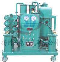 SDLY-系列透平油專用濾油機 SDLY