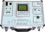 SDWS-Ⅱ型SF6精密露點儀 SDWS-Ⅱ