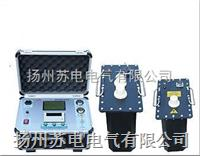 SDVLF系列超低頻高壓發生器