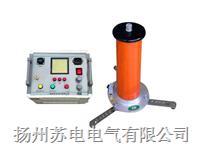 SDZF高頻直流高壓發生器 SDZF