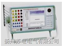 六路微機繼電保護測試儀 SDJB-6000