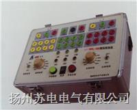 模擬斷路器裝置 SDSL-206