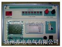 全自動互感器綜合測試儀 SDHG-2000H+
