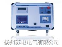 互感器特性綜合測試儀 SDHG-2000E