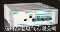 SDJBSZ數字微機繼電保護測試儀