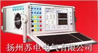 SDJB-6000A微機繼電保護測試系統