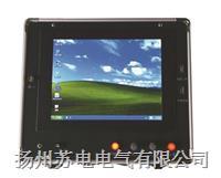 便攜式電纜故障定位系統 SDDL-2013