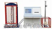 SDLYC-III系列全電腦安全工器具力學性能試驗機
