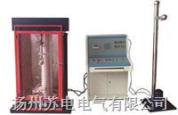 新款安全工器具力學性能試驗機 SDLYC-III