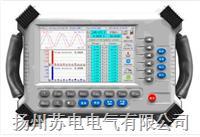 SDSX-3001三相電能表現場校驗儀
