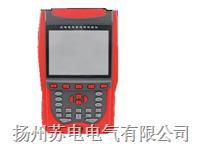 SDSX-3002三相電能表現場校驗儀