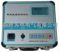 SDMD-II型智能鹽密度測試儀