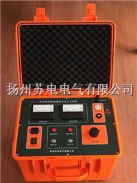 SDXLGZ-120線路故障測試儀(架空線接地故障定位儀)