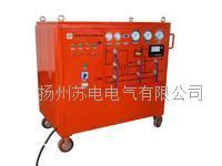 SF6氣體回收裝置抽氣速率≥40m3/h