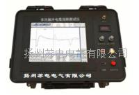 SDDL-2013A多次脈沖電纜故障測試儀