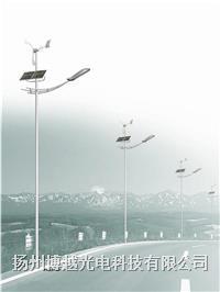 风光互补路灯-06 风光互补路灯价格