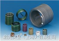 螺纹衬套 M2.5-0.45-2D钢丝螺纹衬套