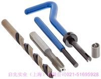 鋼絲螺套安裝工具 上海鋼絲螺套廠家批發銷售鋼絲螺套安裝工具