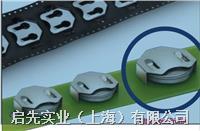 电池扣 上海电池扣厂家大量批发Keystone不锈钢电池扣