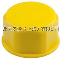 螺纹密封盖 进口优质螺纹密封盖价格