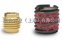 耐落螺套 上海耐落螺套生产厂家供应EZ-LOK453-5开槽型耐落螺套