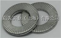 自锁垫圈 碳钢自锁垫圈Nord-lock不锈钢自锁垫圈