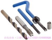 螺纹丝套安装工具 不锈钢螺纹丝套安装扳手