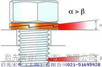 碳钢防松垫片 NL8 上海nord-lock碳钢防松垫片尺寸 M8
