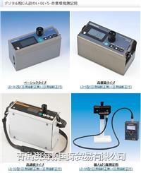 日本柴田科学SIBATA粉尘计型号齐全企业型号齐全 咨询专线:0532-80989918  LD-3K2 LD-5 LD-5D LD-6N LD-3B LD-3C IES-4000 AP-63