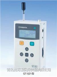 日本SIBATA柴田科学GT-521型尘埃粒子计数器 气溶胶测量设备 灰尘浓度测量仪 进口原装**直供 GT-321 GT-521 GT-331 804 GT- 526S