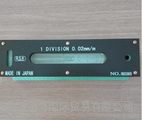 日本原装进口RSK水平仪 新泻理研条形水平仪542-1002V 100*0.02 542-1002V