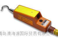 日本长谷川检电器HS-500超高压非接触式电压检测器  输电线路监测验电器 HS-500