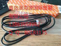 06AFM380A日本MITUTOYO三丰SPC数据连接电缆 USB-ITN-A