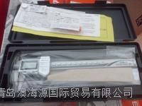 日本Mitutoyo三丰573-653-20**外凹槽数显型卡尺