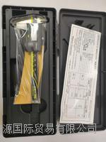 刀刃型/内凹槽型/尖爪型内径卡尺573-648-20*日本Mitutoyo三丰