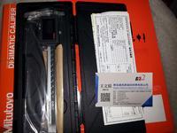 572-201-30日本Mitutoyo三丰水平单功能型数显标尺 SD-15AX