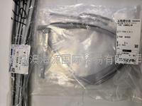 Shin-Etsu信越化学热收缩管